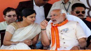 Anupriya Patel, Pm Modi