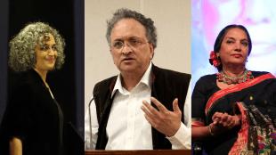 Arundhati Roy, Ramachandra Guha, Shabana Azmi