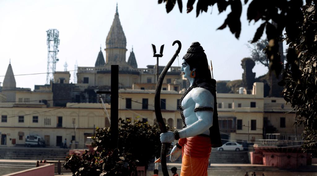 Ayodhya City, UP, India News