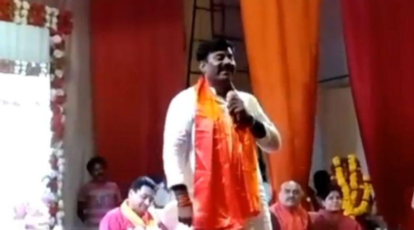 BJP MLA Rameshwar Singh, BJP Sagar