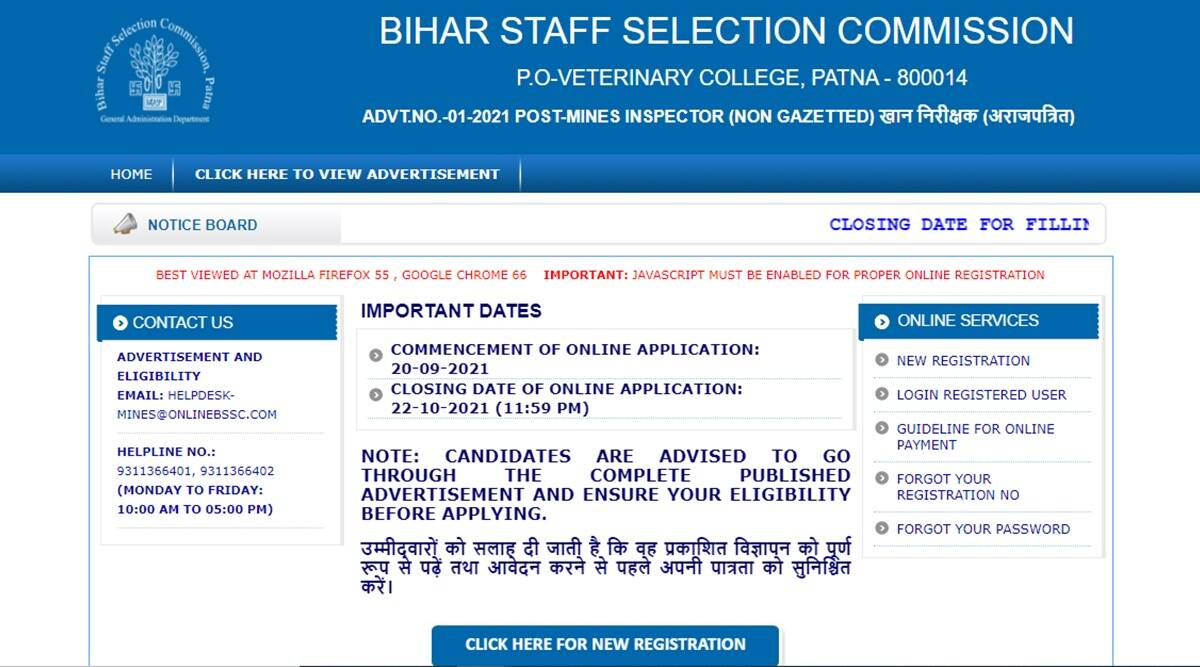 Bihar BSSC has invite applications for mines inspector government jobs in these posts in Bihar, you can apply here