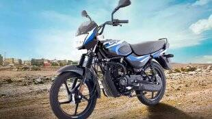 Bajaj CT 100 With Down Payment
