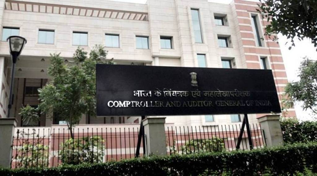 CAG, Funds Transferred