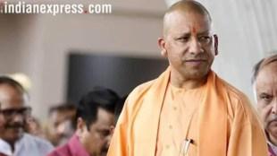 CM Yogi Adityanath, सीएम योगी, अब्बाजान, CM Yogi,