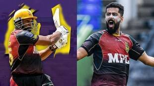 CPL 2021 Mumbai Indians Kieron Pollard Shah Rukh Khan Ali Khan Lendl Simmons Tim Seifert