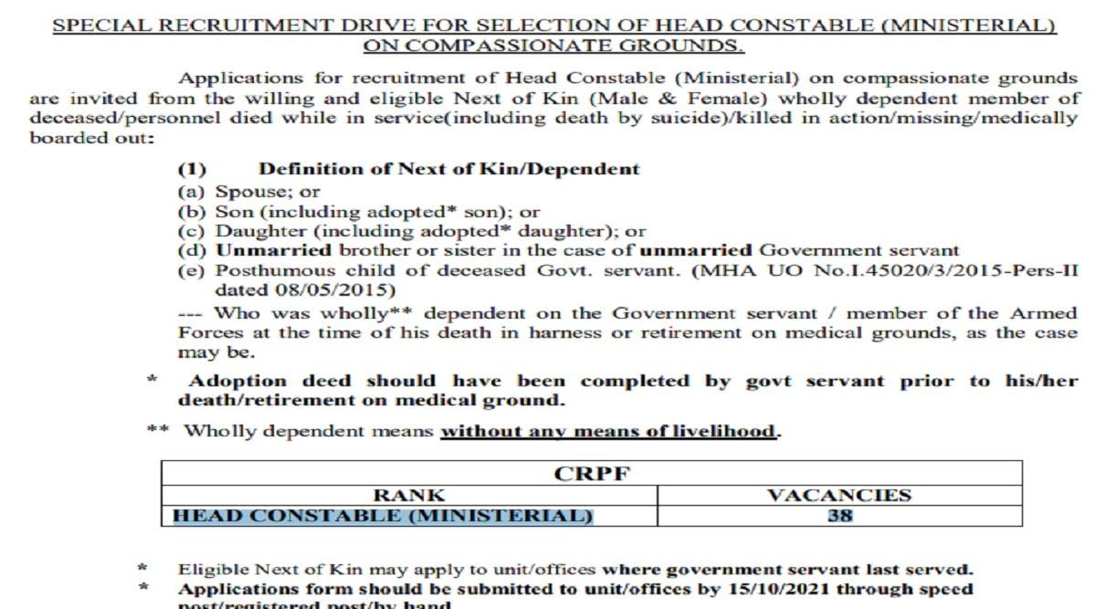 CRPF Recruitment 2021: Apply for CRPF Head Constable Recruitment 2021 at crpf.gov.in