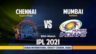 IPL 2021 MI Vs CKS Live Streaming Details