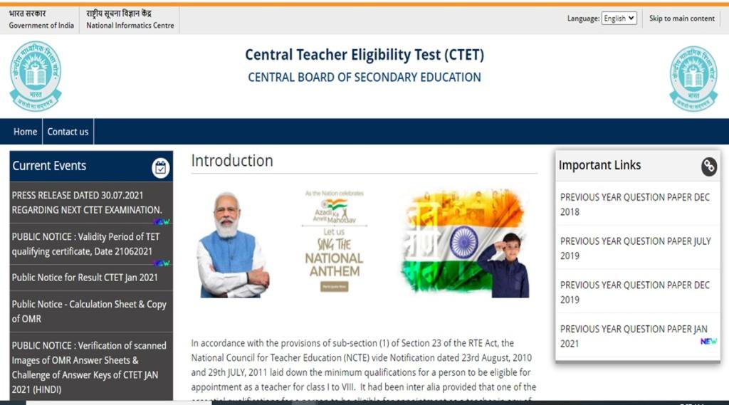 ctet.nic.in, ctet exam pattern, CTET 2021 Notification, ctet 2021 exam date,