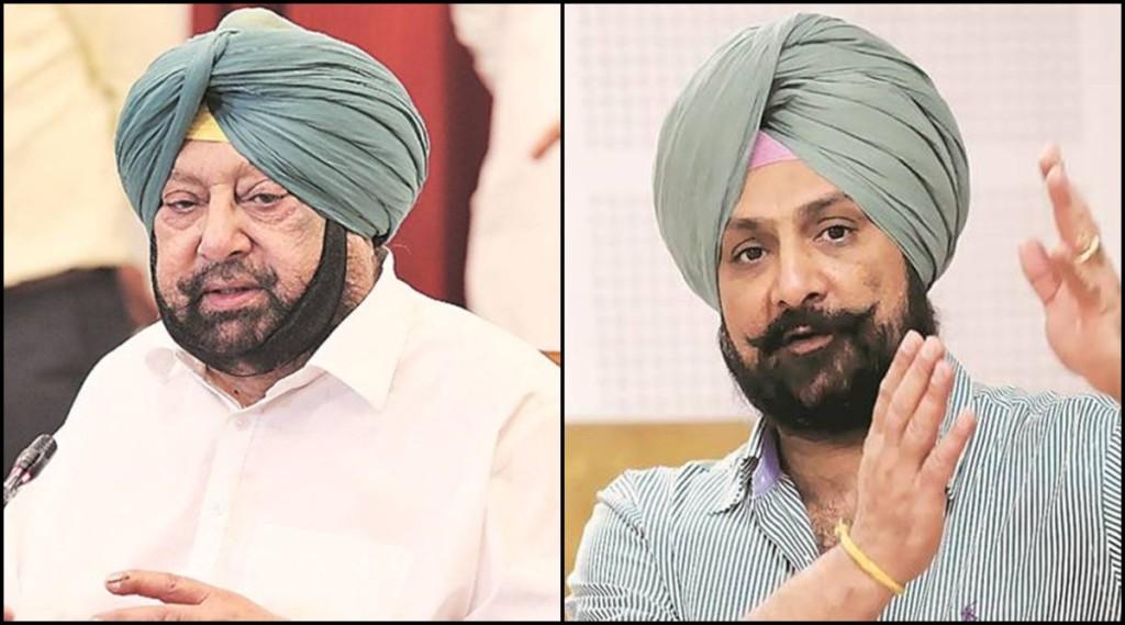 Captain Amrinder Singh, Raninder Singh,