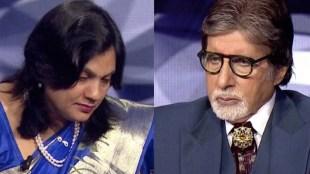 Kalpana Singh Amitbh Bachchan
