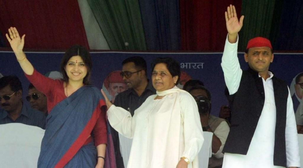 Akhilesh Yadav, Mayawati, Dimple Yadav