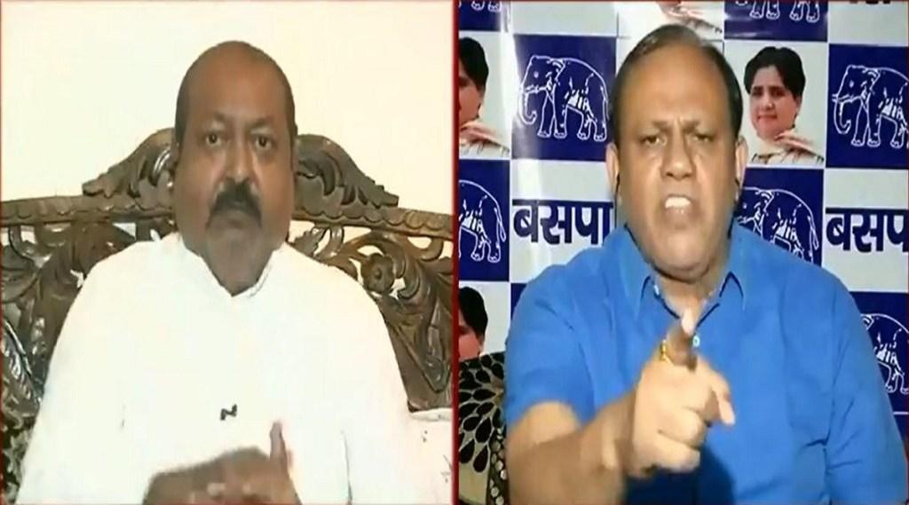 AIMIM, BSP, Mayawati