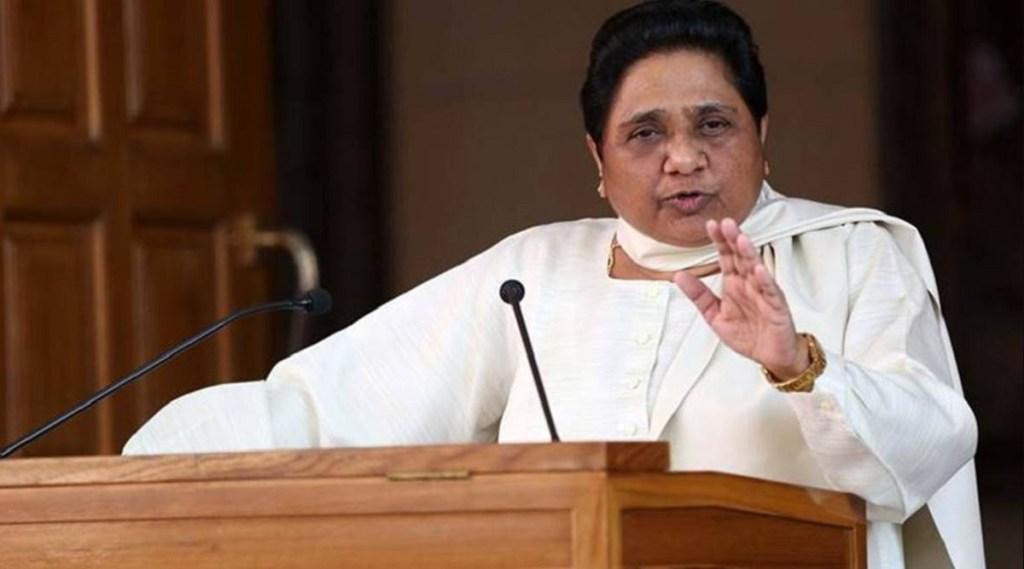 BSP Supremo, Mayawati