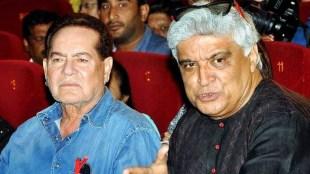 Salim, Javed Akhtar