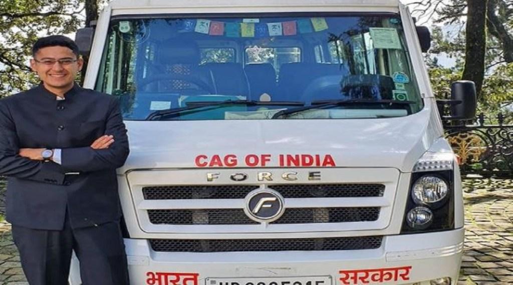 UPSC, IAS Officer