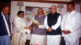 Mayawati, Atal Bihari Vajpayee, Lal Krishna Advani