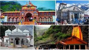 Pilgrimage, Uttarakhand