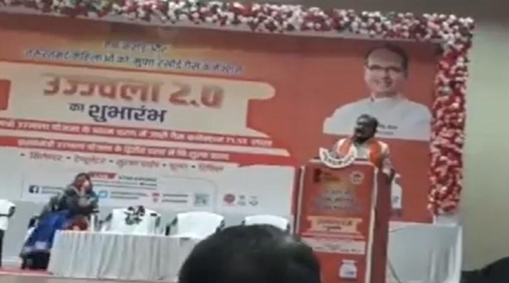 Chhatar Singh BJP MP