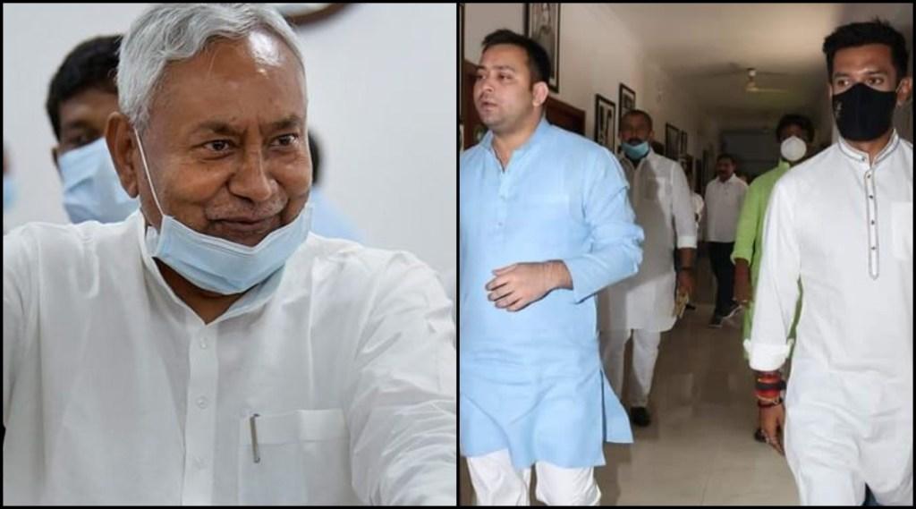 Chirag Paswan,Nitish Kumar, Tejashwi Yadav