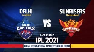 IPL 2021 DC vs SRH live Score | Live Cricket Score Today's Match Live Streaming
