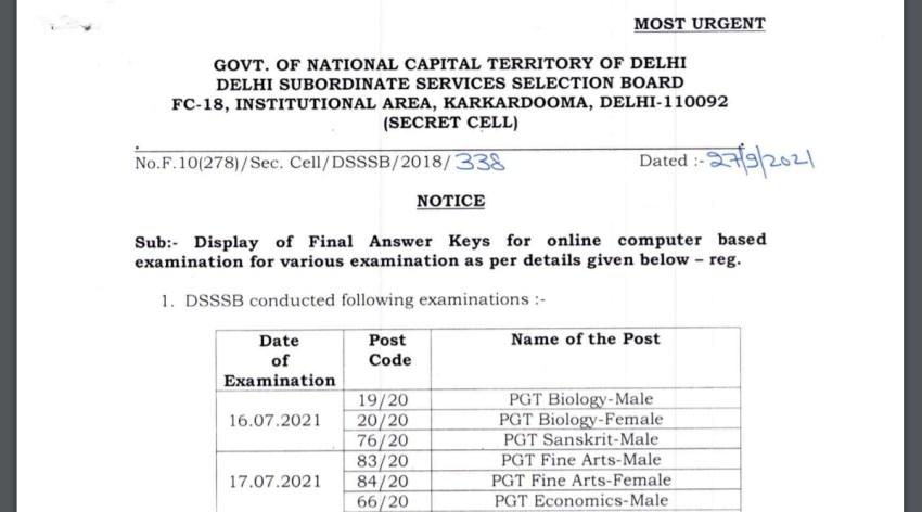 DSSSB, DSSSB Final Answer Key, DSSSB Final Answer Key 2021, Sarkari Naukri