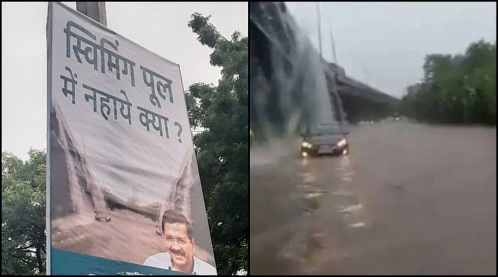 Delhi Rain Arvind Kejriwal