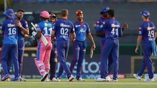 Delhi vs Rajasthan 36th Match Live Cricket Score Commentary Indian Premier League 2021