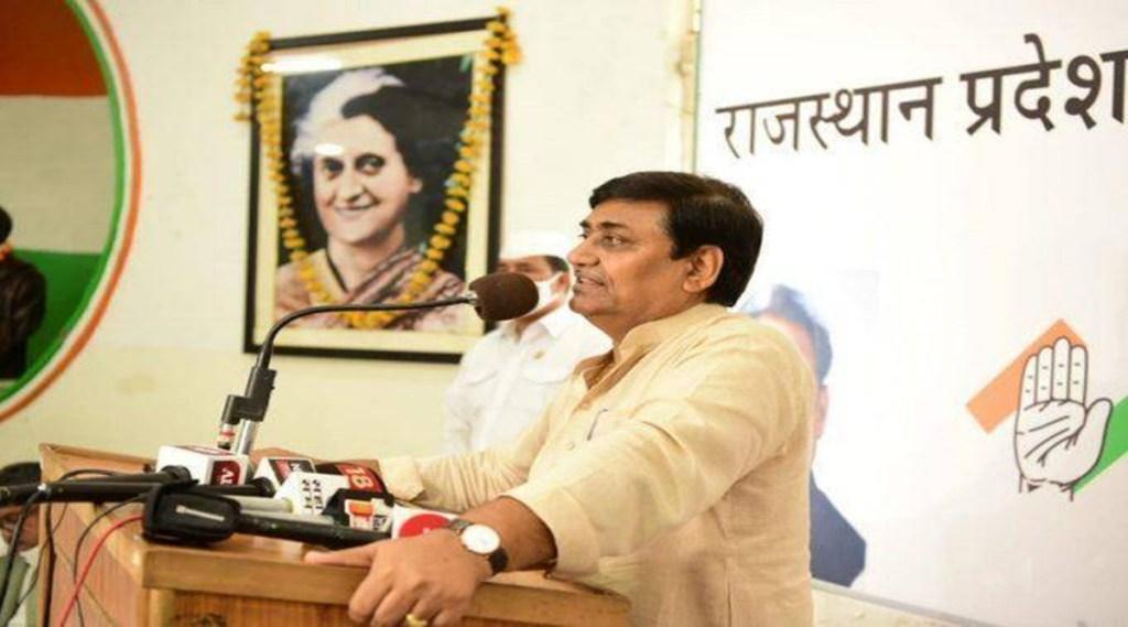 Rajasthan, BJP, Congress, Panchayat Samiti