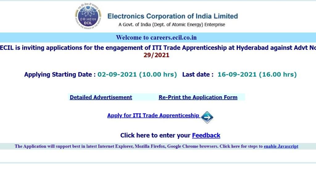 ECIL Recruitment 2021, ECIL Recruitment Notification, ECIL Recruitment Notification 2021, ECIL ITI Trade Apprenticeship Recruitment 2021,