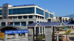 ESIC Hospital