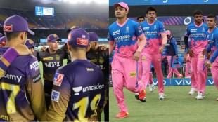Eoin Morgan Kolkata Knight Riders Rajasthan Royals Indian Premier League Points Table