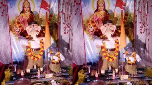 Ganesh in RSS Uniform, Lord Ganesha, Ganesh Utsav