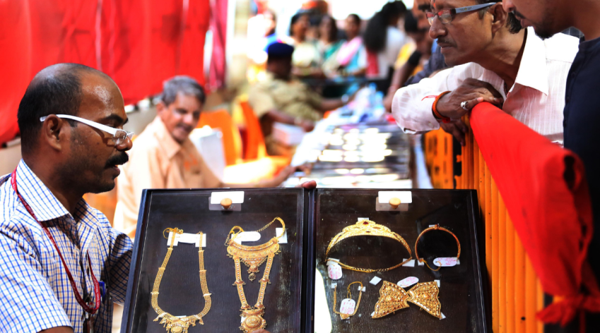 Gold Ornaments, Gold Loan, National News