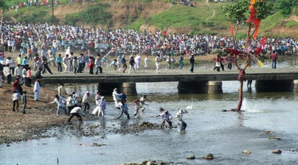 Chhindwara Fair, Gotmar Fair