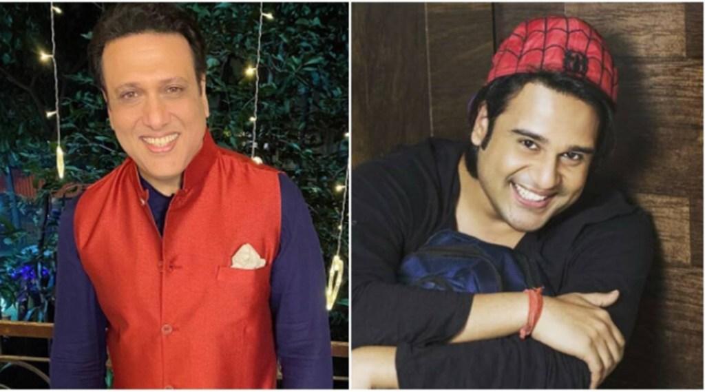 Govinda, Krushna Abhishek, Lifestyle News