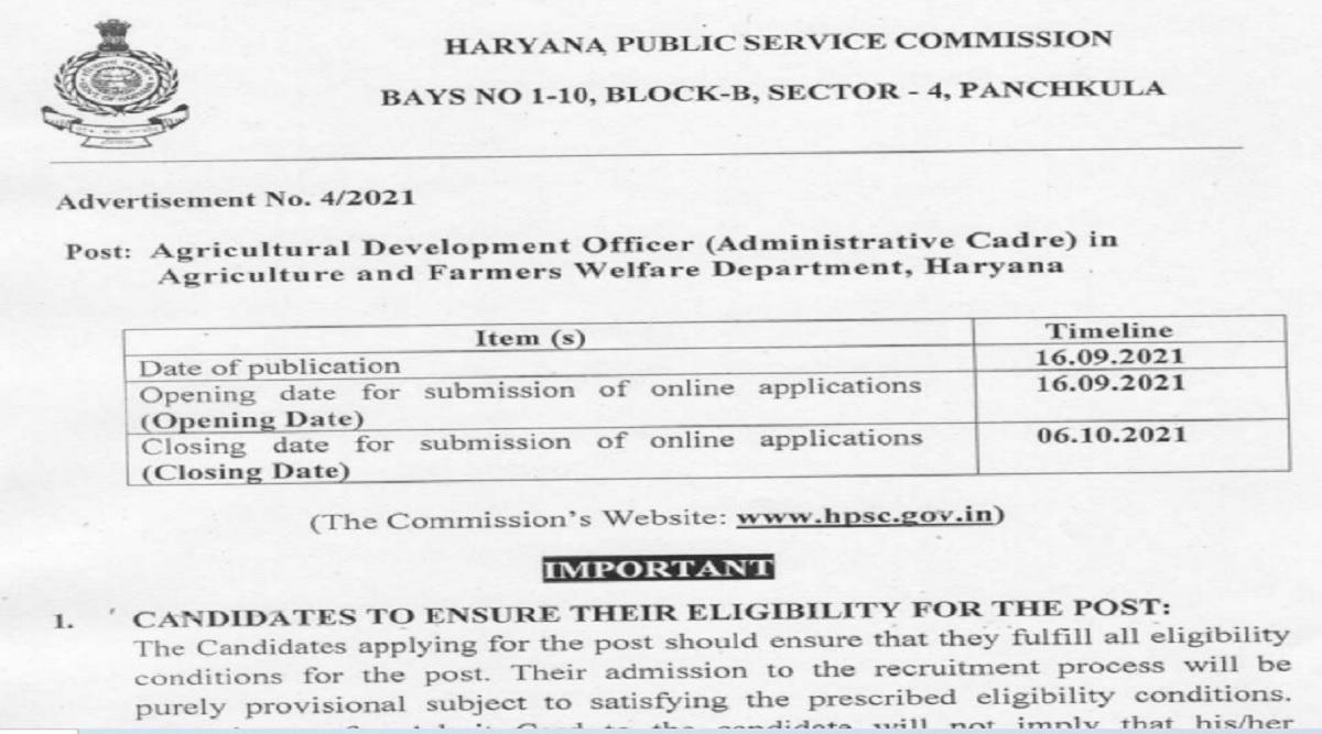 HPSC Recruitment 2021: HPSC Recruitment 2021 for 536 ADO and SDAO Posts at hpsc.gov.in