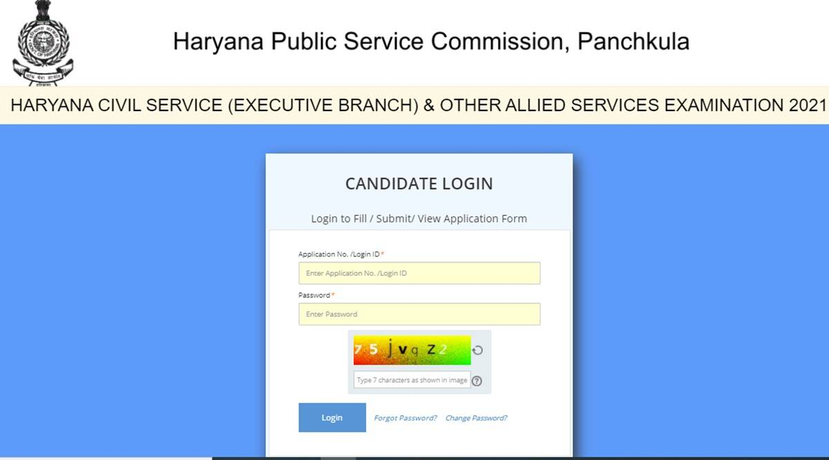HPSC Admit Card 2021: HPSC Released admit card, here is the download direct link and steps to check