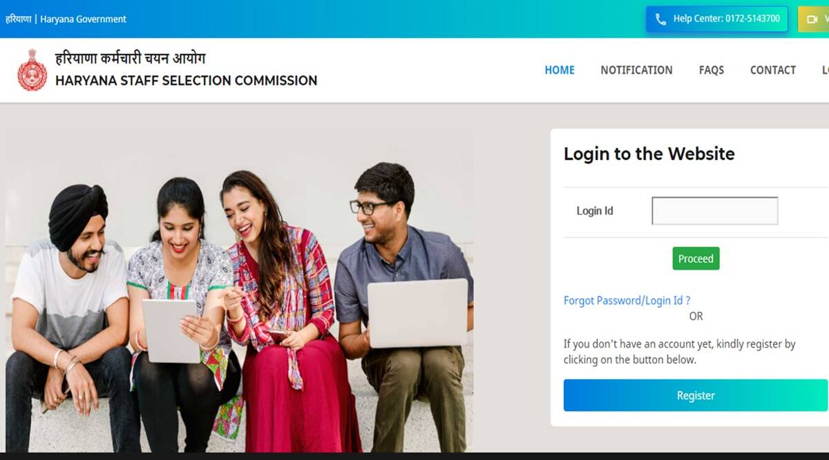 Sub Inspector Admit Card 2021: Sub Inspector Recruitment admit card released, here is the direct link to download