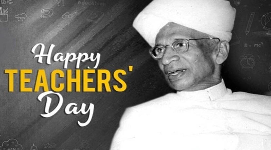 teachers day, shikshak diwas, शिक्षक दिवस, टीचर्स डे