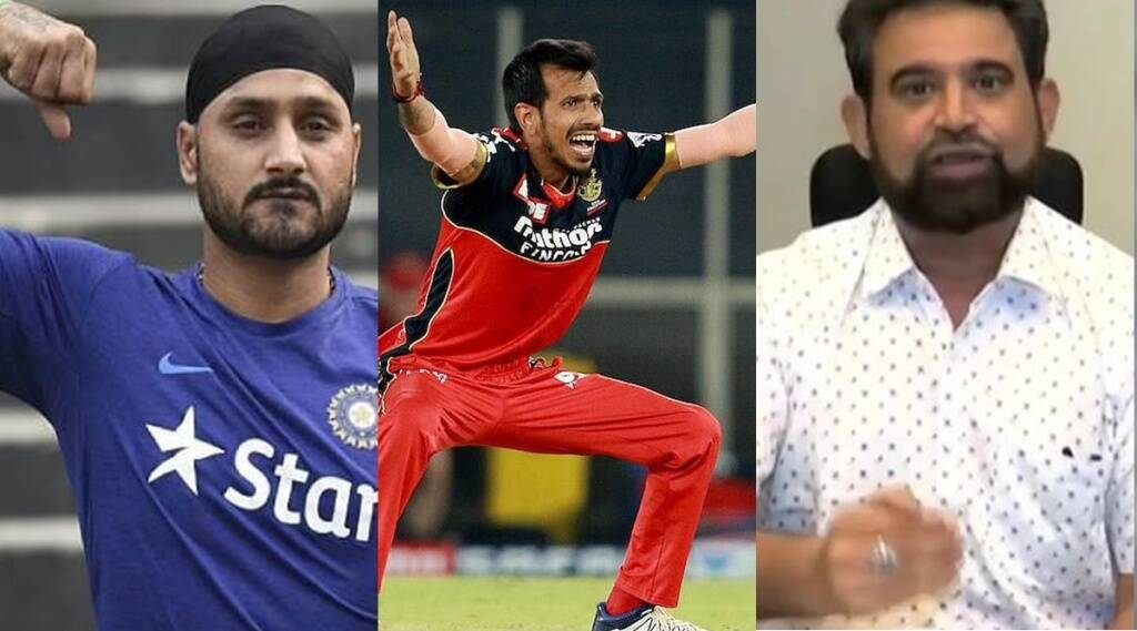 Harbhajan Singh Yuzvendra Chahal Chetan Sharma T20 World Cup IPL 2021 RCB vs MI