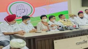 Haryana Congress