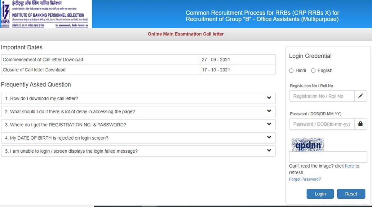 IBPS RRB Clerk 2021 Admit Card Released, here is the direct link to download