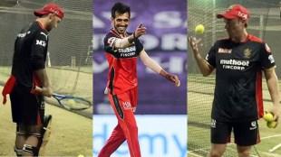 IPL 2021 Glenn Maxwell Yuzvendra Chahal AB De villiers Watch Video
