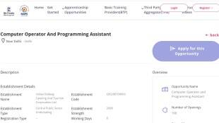IRCTC Apprenticeship Notification 2021, IRCTC Apprenticeship Recruitment Notification 2021, IRCTC Computer Operator Recruitment, IRCTC Programming Assistant Recruitment,