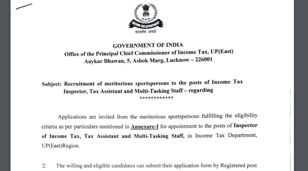 Income Tax Tax Assistant Recruitment 2021, Income Tax Multi Tasking Staff Recruitment 2021, Income Tax Recruitment Latest Update, Income Tax Recruitment Application Process, Income Tax Website, incometaxindia.gov.in