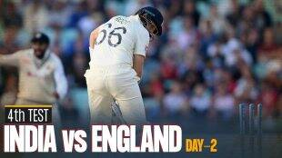 India vs England 4th Test 2nd Day Live Cricket Score