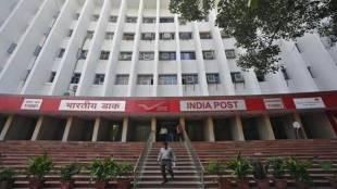 India Post POTD