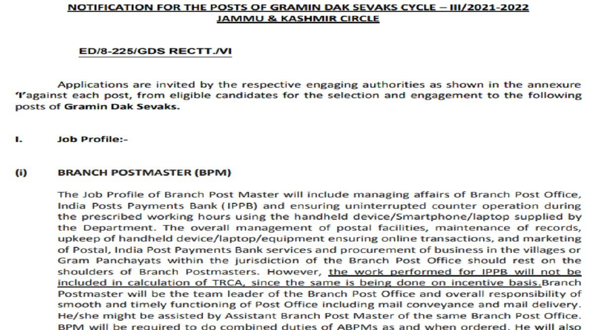 India Post Recruitment 2021: Apply Online for 266 JK Postal Circle at appost.in