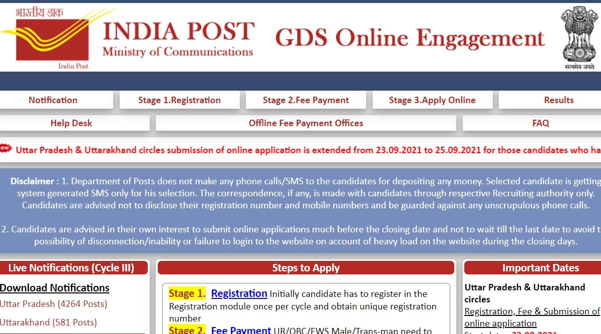 India Post Recruitment 2021: Apply online for Gramin Dak Sevak Posts at appost.in/gdsonline before 25 September.  Check here for latest updates
