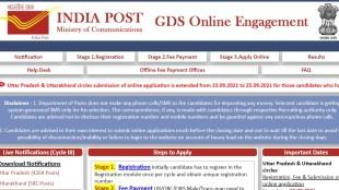 India Post, India Post UP Recruitment, India Post Uttarakhand Recruitment, India Post GDS Recruitment